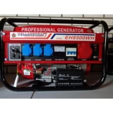 17045-336 генератор